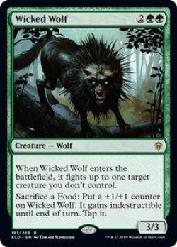 画像1: 【ENG/ELD】意地悪な狼/Wicked Wolf 『R』 [緑]