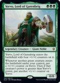 【ENG/ELD/FOIL★】ギャレンブリグの領主、ヨルヴォ/Yorvo, Lord of Garenbrig 『R』 [緑]