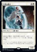 【JPN/ELD】立派な騎士/Worthy Knight 『R』 [白]