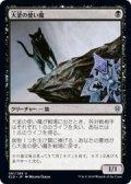 【JPN/ELD】大釜の使い魔/Cauldron Familiar 『U』 [黒]