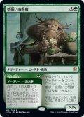 【JPN/ELD/FOIL★】恋煩いの野獣/Lovestruck Beast 『R』 [緑]