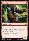 【ENG/EMA】密林の猿人/Kird Ape 『C』