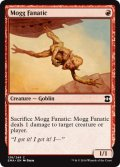 【ENG/EMA】モグの狂信者/Mogg Fanatic 『C』