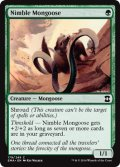 【ENG/EMA】敏捷なマングース/Nimble Mongoose 『C』