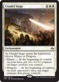 【ENG/FRF】城塞の包囲/Citadel Siege
