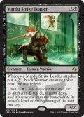 【ENG/FRF】マルドゥの急襲指揮者/Mardu Strike Leader