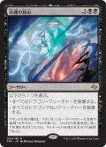 【JPN/FRF】命運の核心/Crux of Fate