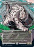 【ENG/IKO-BF】幼獣守り/Cubwarden 『R』 [白]