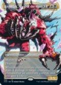 【ENG/IKO-BF/Foil★】猟の頂点、スナップダックス/Snapdax, Apex of the Hunt 『M』 [マルチ]