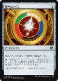 【JPN/IMA】星のコンパス/Star Compass 『C』 [茶]