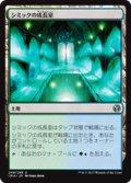 【JPN/IMA】シミックの成長室/Simic Growth Chamber 『U』 [土地]
