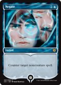 【ENG/SS1】否認/Negate 『R』 [青]