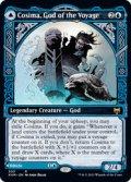 【ENG/KHM-BF】航海の神、コシマ/Cosima, God of the Voyage 『R』 [青]