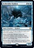 【ENG/KHM】氷砕きのクラーケン/Icebreaker Kraken 『R』 [青]