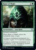 【ENG/KHM】強力のルーン/Rune of Might 『U』 [緑]