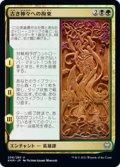 【JPN/KHM】古き神々への拘束/Binding the Old Gods 『U』 [マルチ]