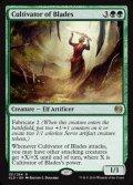 【ENG/KLD】刃の耕作者/Cultivator of Blades 『R』