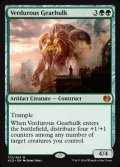 【ENG/KLD】新緑の機械巨人/Verdurous Gearhulk 『M』