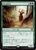 【JPN/KLD】刃の耕作者/Cultivator of Blades 『R』