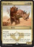 【ENG/KTK】包囲サイ/Siege Rhino