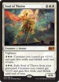 【ENG/M15】テーロスの魂/Soul of Theros