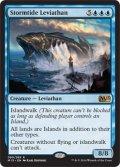 【ENG/M15】嵐潮のリバイアサン/Stormtide Leviathan