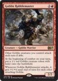 【ENG/M15】ゴブリンの熟練扇動者/Goblin Rabblemaster