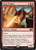 【ENG/M15】包囲ドラゴン/Siege Dragon