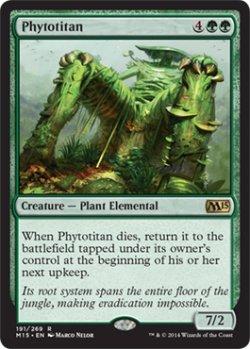 画像1: 【ENG/M15】草タイタン/Phytotitan
