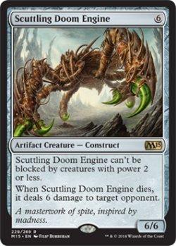 画像1: 【ENG/M15】小走り破滅エンジン/Scuttling Doom Engine