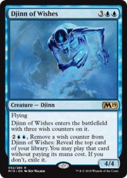 画像1: 【ENG/M19】願いのジン/Djinn of Wishes 『R』 [青]