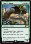 【ENG/M19】ペラッカのワーム/Pelakka Wurm 『R』 [緑]