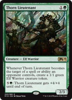 画像1: 【ENG/M19】茨の副官/Thorn Lieutenant 『R』 [緑]