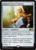 【ENG/M19】ヴァレロンの有印剣/Sigiled Sword of Valeron 『R』 [茶]