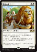 【JPN/M19】勇敢な騎士/Valiant Knight 『R』 [白]