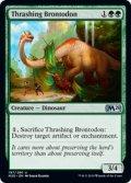 【ENG/M20】打ち壊すブロントドン/Thrashing Brontodon 『U』 [緑]