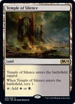画像1: 【ENG/M20】静寂の神殿/Temple of Silence 『R』 [土地]