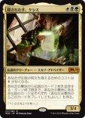 【JPN/M20】隠された手、ケシス/Kethis, the Hidden Hand 『M』 [マルチ]