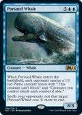 【ENG/M21】追われる鯨/Pursued Whale 『R』 [青]