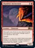 【ENG/M21/Foil★】チャンドラの焼却者/Chandra's Incinerator 『R』 [赤]