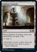 【ENG/M21】光輝の泉/Radiant Fountain 『C』 [土地]