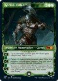 【ENG/M21-BF】解き放たれた者、ガラク/Garruk, Unleashed 『緑』