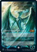 【JPN/M21-BF】精霊龍、ウギン/Ugin, the Spirit Dragon 『無』