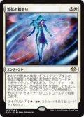 【JPN/MH1】霊体の横滑り/Astral Drift 『R』 [白]