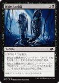 【JPN/MH1】絶滅からの帰還/Return from Extinction 『C』 [黒]