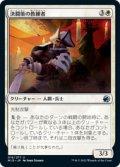 【JPN/MID】決闘策の教練者/Duelcraft Trainer [白] 『U』