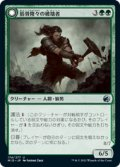 【JPN/MID】筋骨隆々の破壊者/Burly Breaker [緑] 『U』