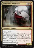 【ENG/MM3】ファルケンラスの貴種/Falkenrath Aristocrat 『R』