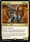 【ENG/MM3】冷静な天使/Stoic Angel 『R』