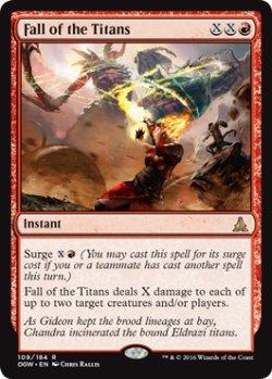 画像1: 【ENG/OGW】巨人の陥落/Fall of the Titans 『R』